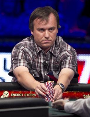 Мартин Сташко