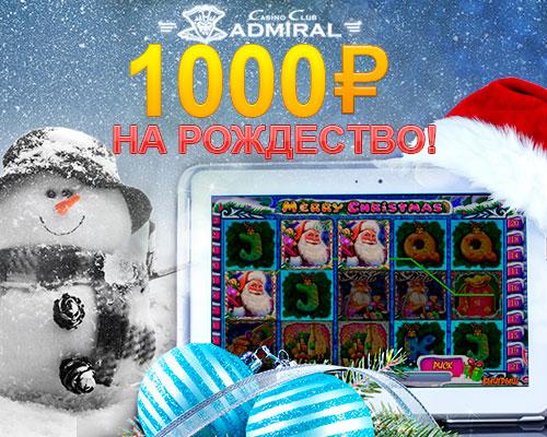 Деньги в казино в подарок за регистрацию - Mobileslot ru