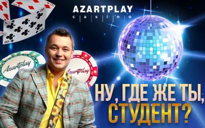 Va-банк - Kinopoisk Ru