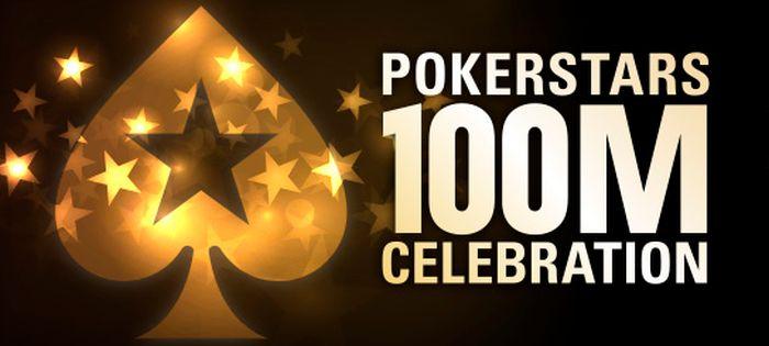 100_million_banner