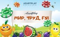 AzartPlay_первомай