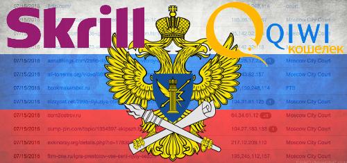 russia-skrill-qiwi-online-gambling-blacklist