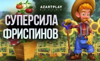 AzartPlay_400_250