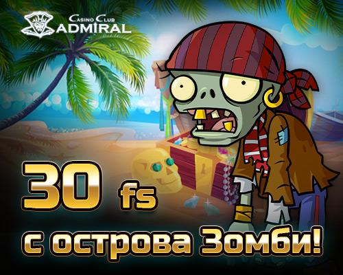 Zombie_Island_500х400