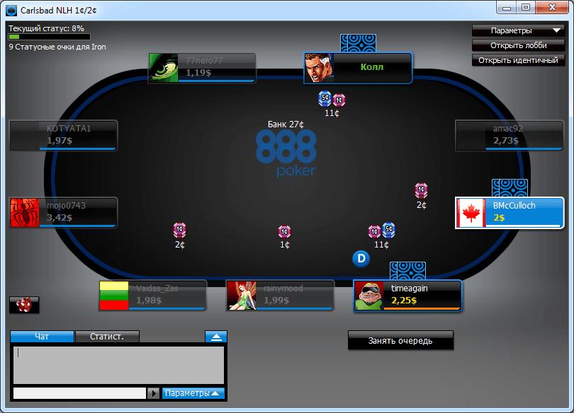 игровой стол 888poker