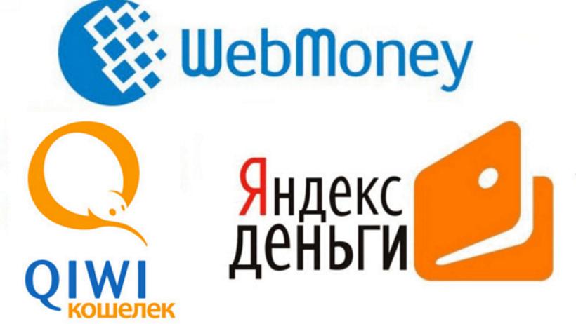 онлайн покер запретят россии